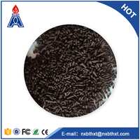 Activated carbon for catalyst supports
